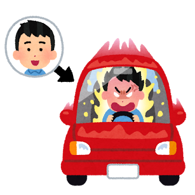 hyouhen_car_drive (1).png