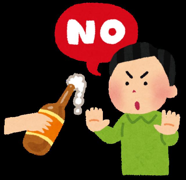 no_drink_man.png