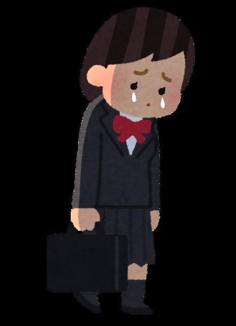 school_girl_cry_walk.png