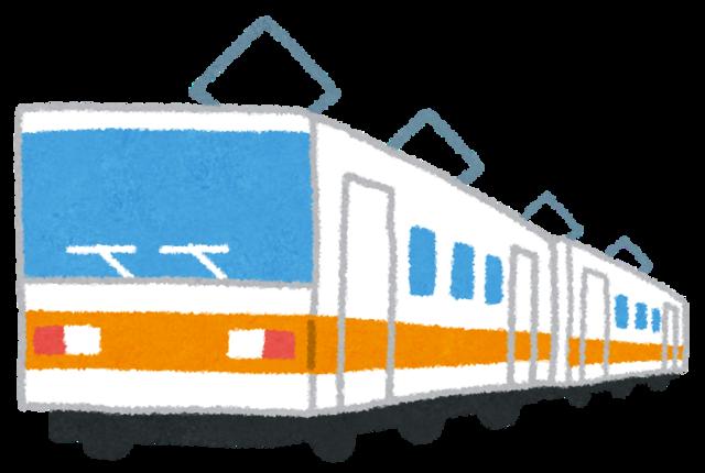 train_orange.png