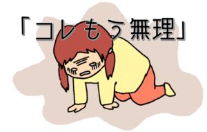 unadareru-jyosei-2-300x191.png